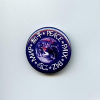 B480 - Peace Languages Earth Button